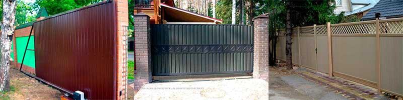откатные ворота цена от 26000 рублей